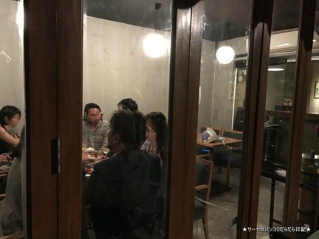 KENJI's Lab ケンジズラボ バンコク 和食 (9)