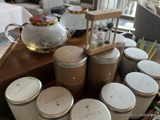High Tea Capella Bangkok カペラバンコク アフタヌーンティ (8)