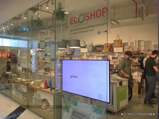 ECOSHOP common Bangkok バンコク