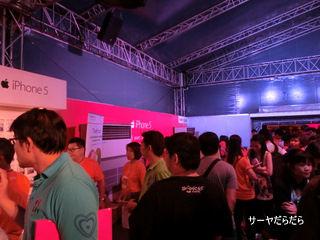 Iphone 5 Event 6