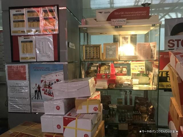 スワナプーム空港 郵便局 Postoffice Bangkok Airport (3)