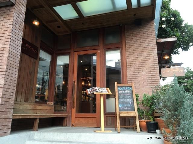 Warm wood cafe トンロー オシャレ カフェ