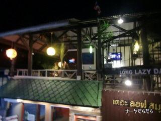 20120603 the loft samui 4