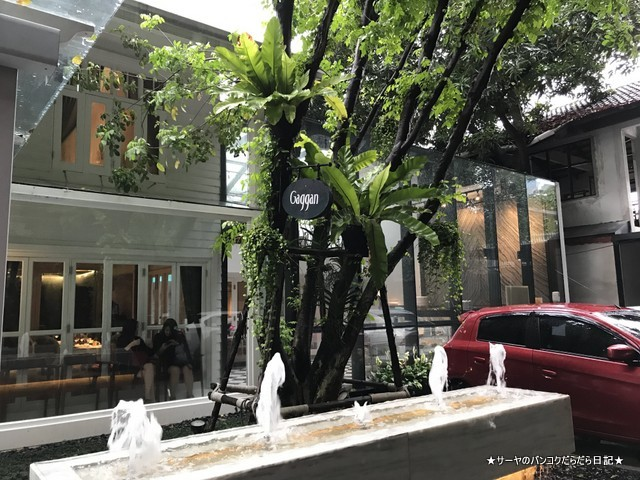 gagan Michelin 2stas bkk Asia no (2)