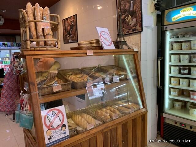 La Boulange Pattaya French Bakery (3)