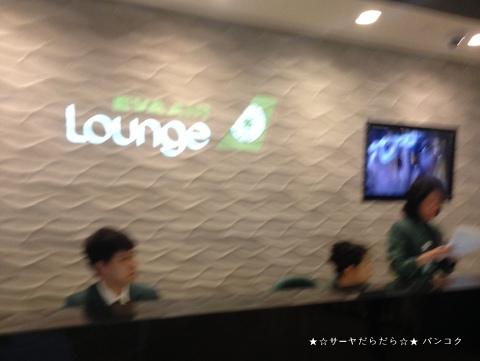 Eva air Lounge エバー航空 ラウンジ 桃園