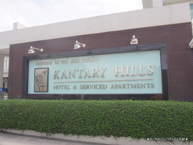 カンタリー ヒルズ ホテル Kantary Hills Hotel チェンマイ 便利
