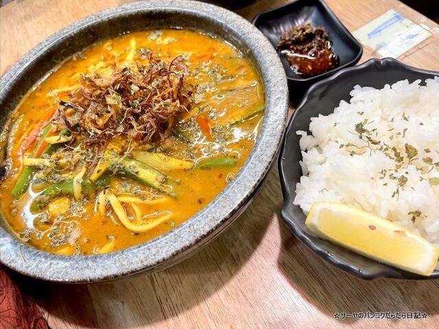 Hokkaido Soup Curry Shop 北海道スープカレー屋 (8)