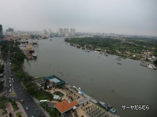 20120130 HCMC 11