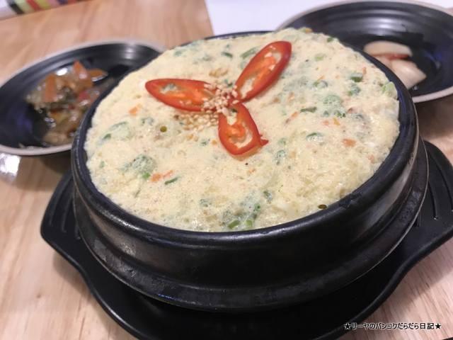 Bookmagol ブクマクゴル バンコク エカマイ 韓国料理 (6)