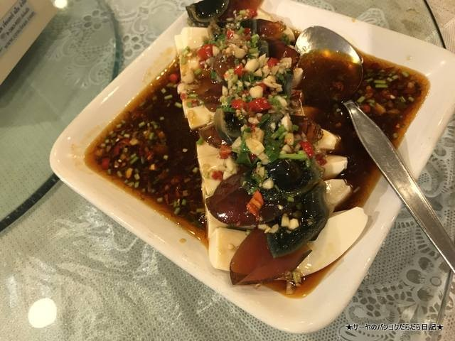SHANTOU RESTAURANT 汕頭飯店 火鍋 バンコク (5)