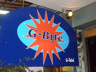 20061129 G-BYTE 1