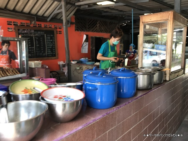 DOKCHAN NONGKHAI ノーンカイ イサーン料理 (6)