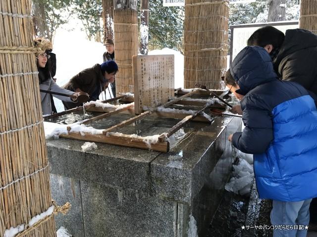 出羽三山神社 三神合祭殿 (2)