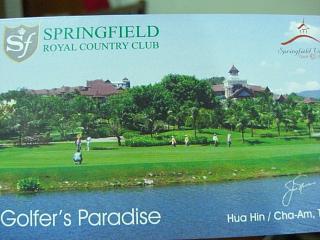 20080623 spring field 1