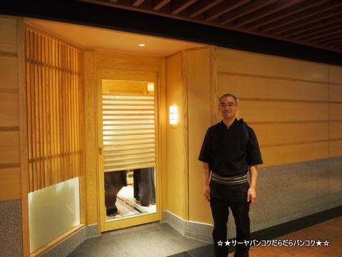 銀座 鮨 一 at エラワン地下1階 サーヤ バンコク