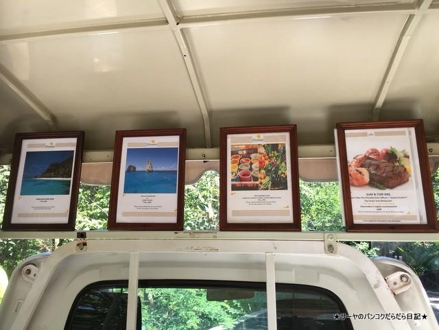 00 Pimalai Hotel Krabi thailand (29)