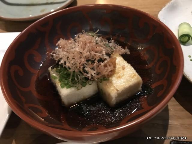 kuriyaroku bangkok 最新和食 バンコク 揚げ出し