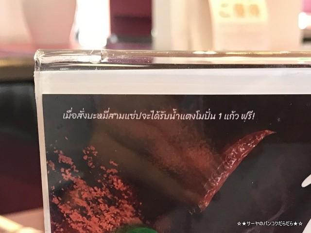 COCA クイッティアオ タイスキ バンコク THAI (5)
