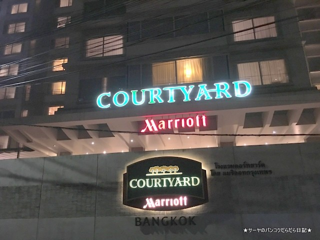 mariotto cortyard バンコク マリオット (3)