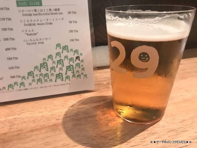 nikuyama 肉山 行列 和牛 要予約 バンコク おすすめ 2018  (7)