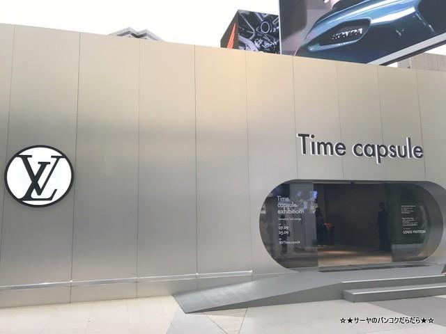 Time Capsule exhibition in Bangkok LVtimecapsule (3)