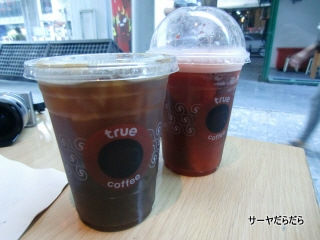20110520 true coffee  2