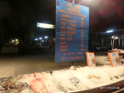 SAMUI sea side restaurant  8
