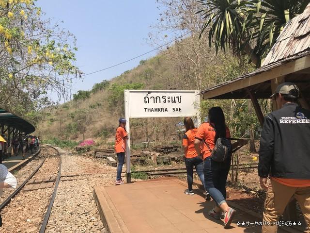 THAMKRA SAE カンチャナブリ 電車 ツアー 戦場にかける橋 (1)