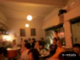 20100918 haevest moon live 3