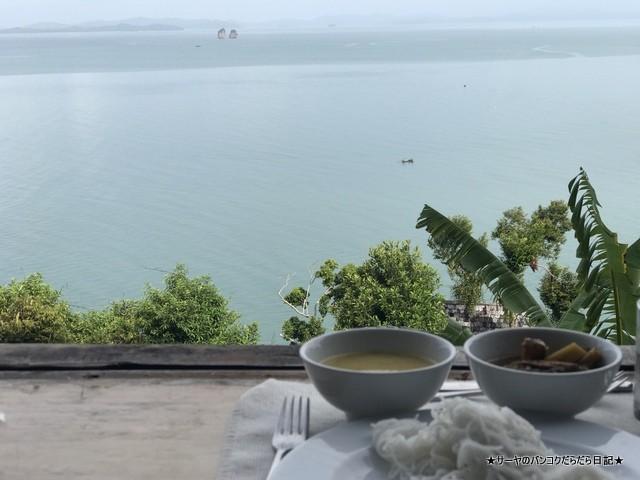 0 Saaitara restaurant yaoyai thai resort (1)