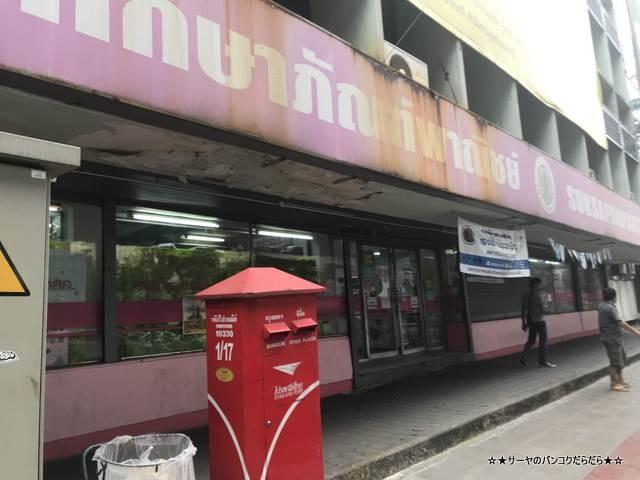 SUKSAPAN PANIT タイ 文房具 教科書 タイ語 (2)