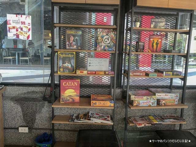Neolution Esport Board Game Cafe ekamai (3)