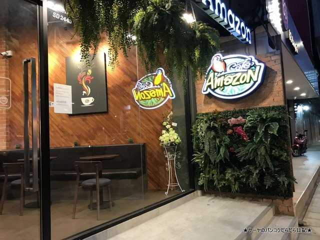 cafe amazon カフェアマゾン バンコク PTT (3)