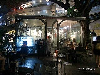 20100708 sweet cafe 1