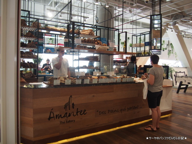 Amantee, Another Story Bangkok エムクオーティエ
