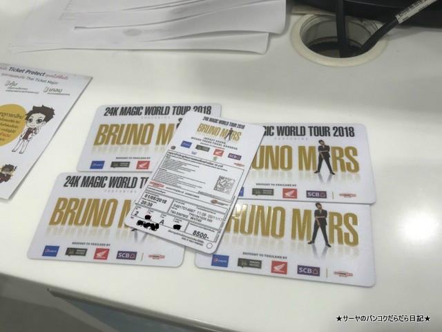 thai ticket major タイ チケット ブルーノ—マーズ Bruno Mars