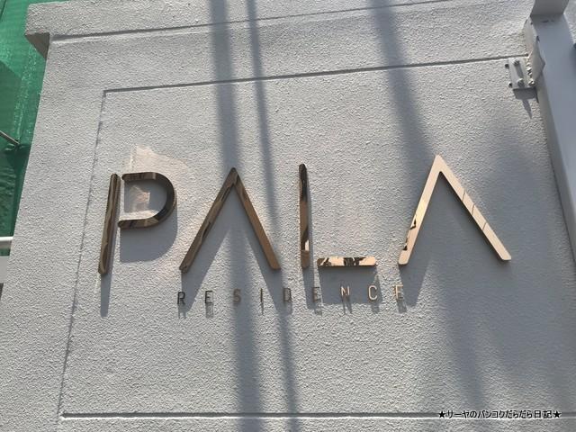 パラ PALA Residence バンコク 家族向け コンドミニアム (39)