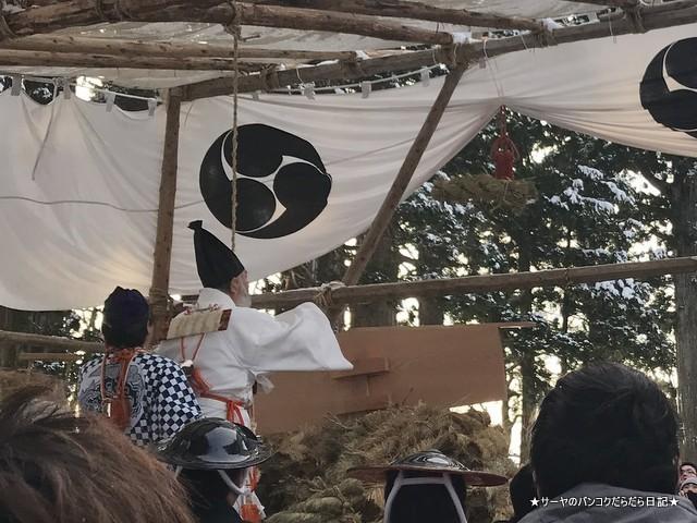 出羽三山神社 三神合祭殿 (8)