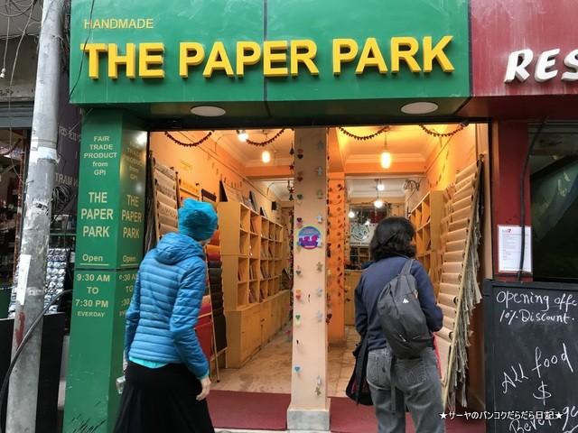 The Paper Park Khathmandu ネパール 紙屋 (6)