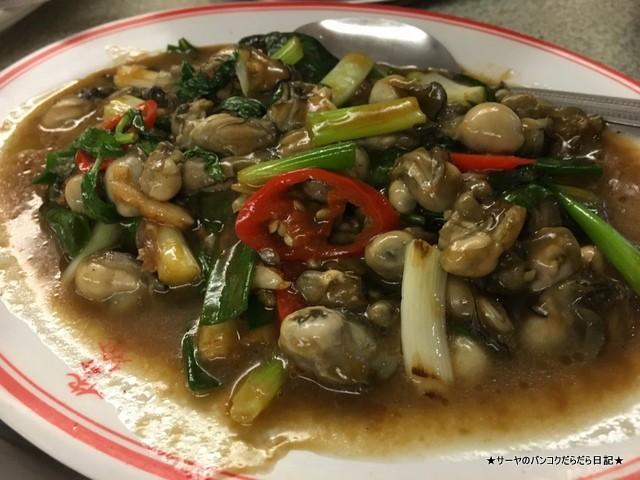 你家我家客家菜 客家料理 台北 (11)