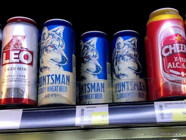 HUNTSMAN タイ クラフトビール 2019