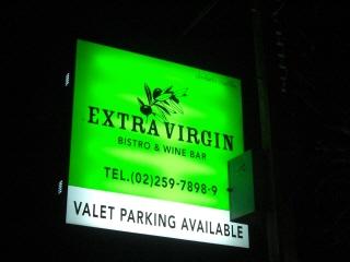 20090612 extra virgin 1