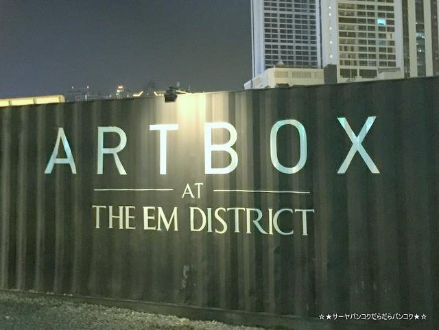 Art box Bangkok Container Market