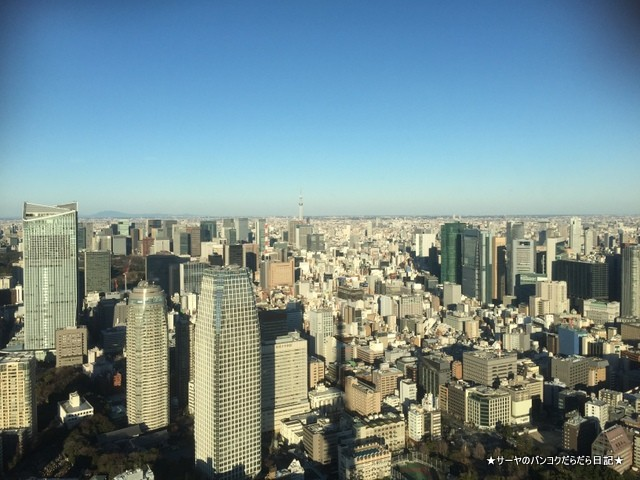 東京タワー TOKYO TOWER とうきょうたわー