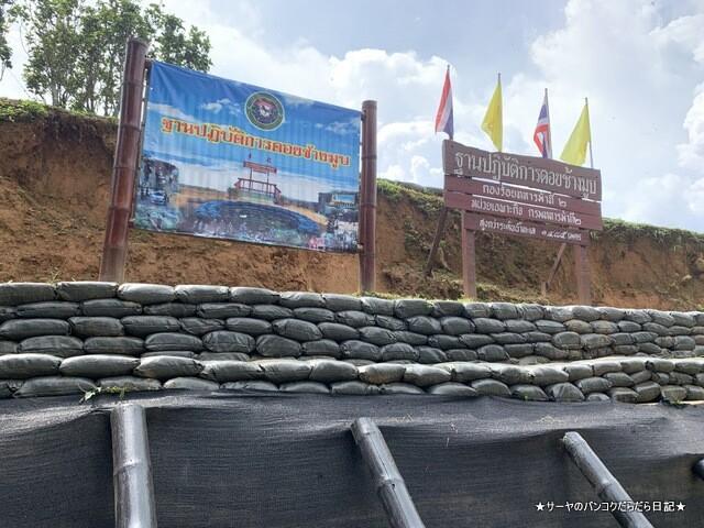 ドイチャンムッ国境警備基地 ドイチャンムッ・ビューポイント (1)