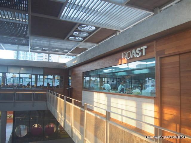 Roast Bangkok ロースト バンコク トンロー