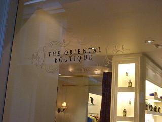 20071003 The Oriental Boutique 1