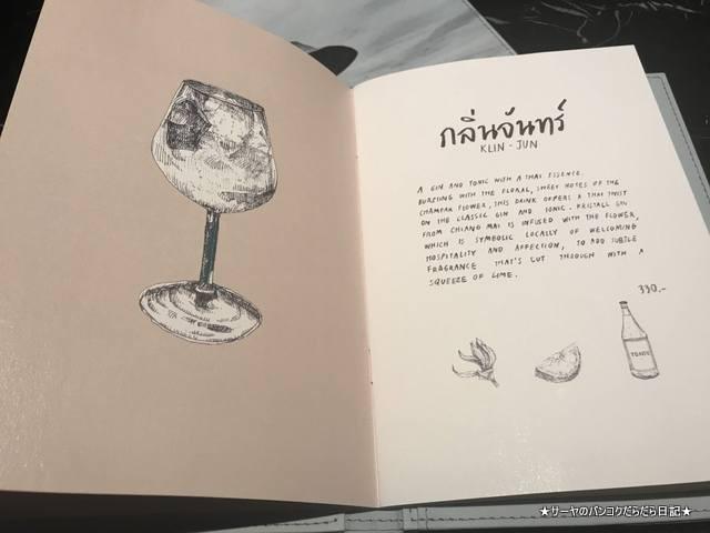 Siamatsiam taan thaifood タイ料理 バンコク (4)