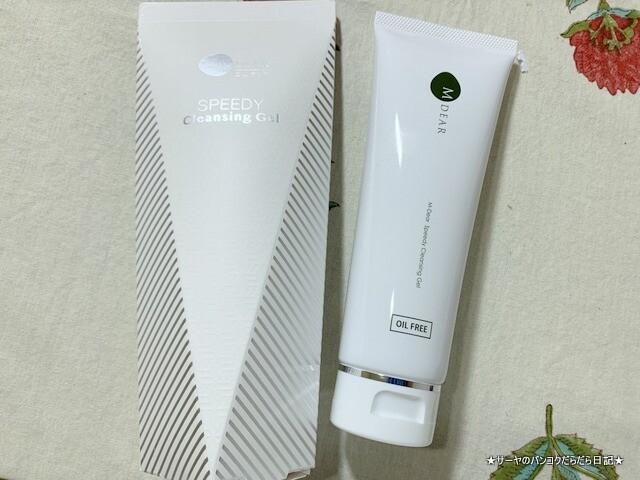 日本製プレミアムドクターズコスメ MDERA (1)